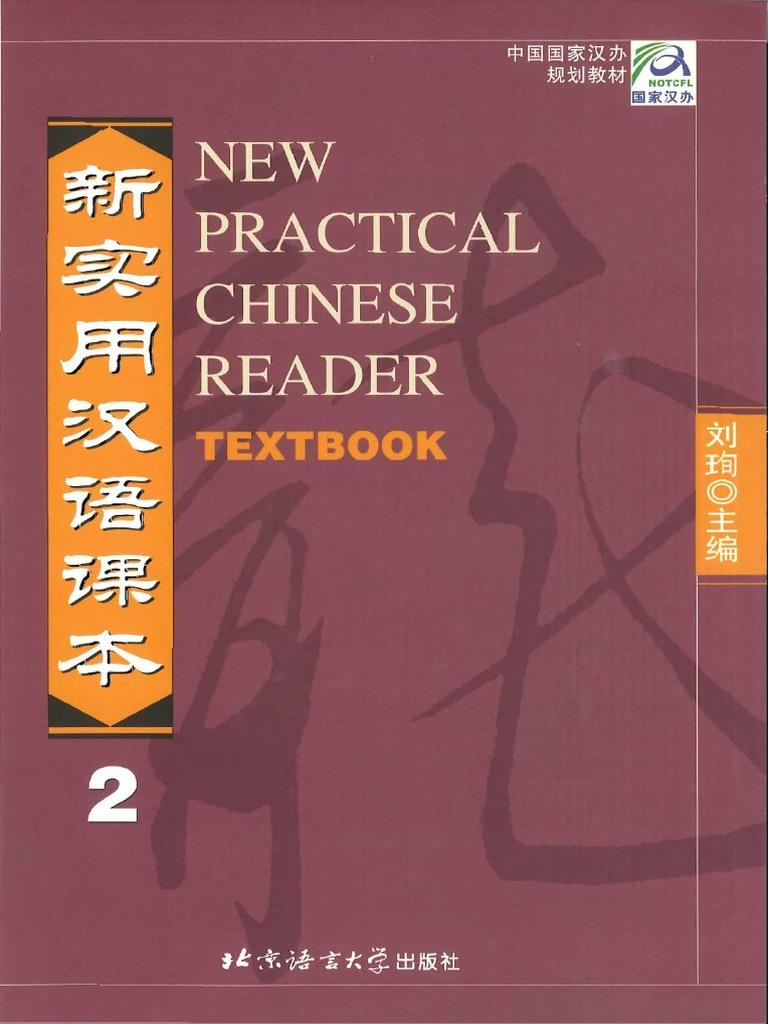Learn chinese with me workbook 2 pdf